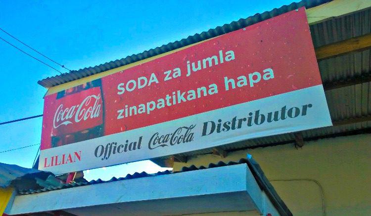 CocaCola Fiveby20 15