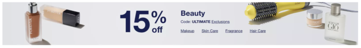 5 Beauty Steals at the Macy's Ultimate Shopping Event + 30% OFF Coupon Code + $100 #Macys #Giveaway #UltimateMacys
